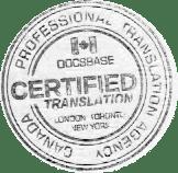Carimbo da Docsbase garante a autenticidade e garantia de uma tradução juramentada